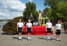 Днем Рождения в стиле «Back in the USSR»
